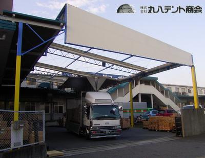 産業施設3