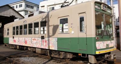 西陣帆布桜電車