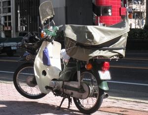 車両用カバー