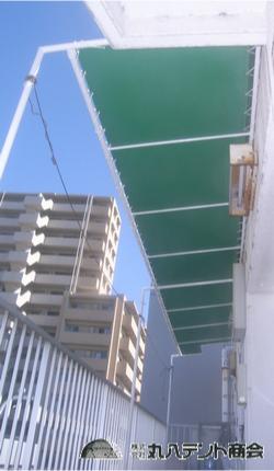 マンション通路テント2