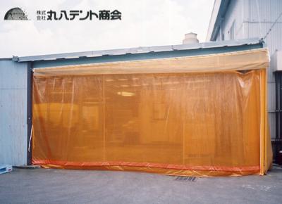 防虫シート1