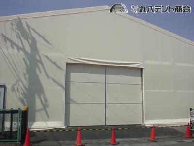 建築確認申請型テント倉庫2
