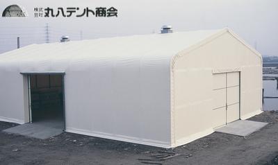 産業用テント