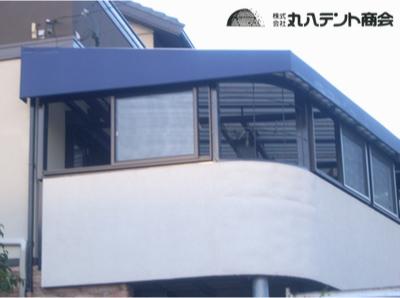 住宅テラステント1