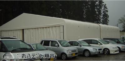 可動式テント倉庫