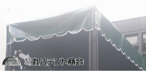 フリル付き固定テント3