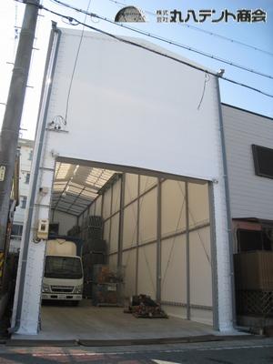 建築確認申請型テント倉庫1