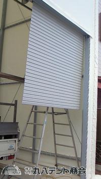 建築確認申請型テント倉庫3
