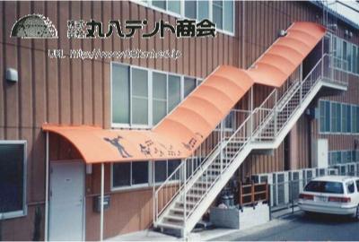 階段通路テント2