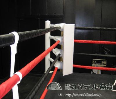 ボクシングコーナークッション2