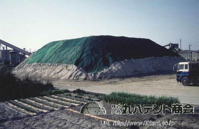 防砂ネット