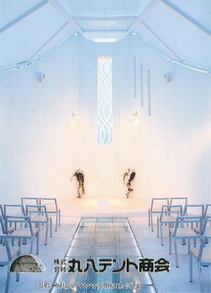 結婚式場テント