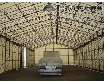 建築確認申請型テント倉庫(積雪タイプ)