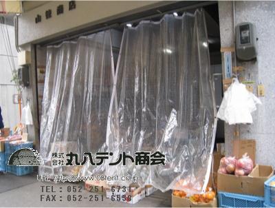 風除け横引カーテン