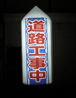 kouji_1.jpg