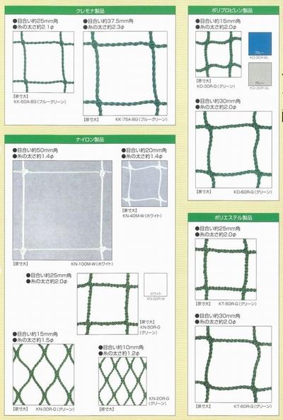 net_kata2.jpg