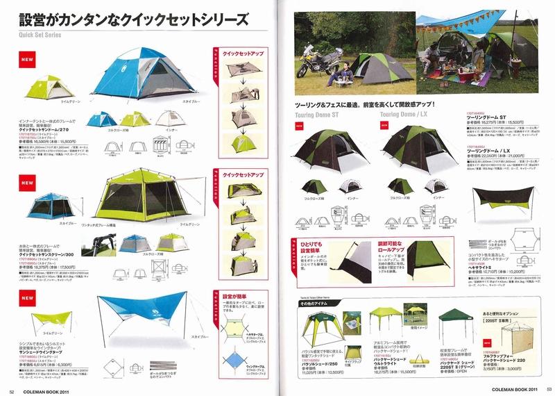 http://www.08tent.co.jp/2011/02/21/img/cole_15.jpg