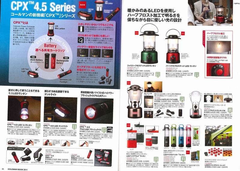 http://www.08tent.co.jp/2011/02/21/img/cole_7.jpg