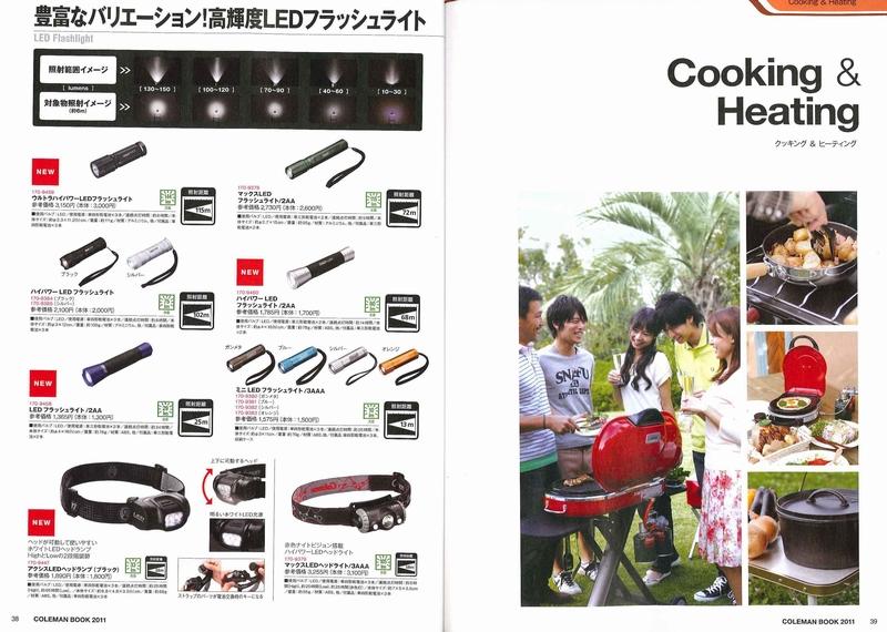http://www.08tent.co.jp/2011/02/21/img/cole_8.jpg