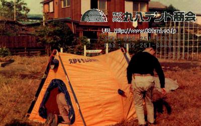 山岳キャンプ用テント
