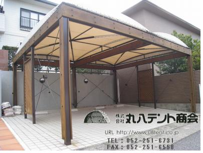 駐車場テント