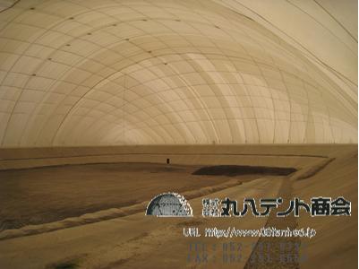大型エアードームテント