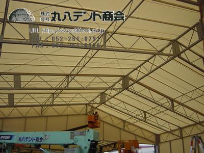 荷捌き場テント