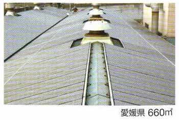 roofshade_4.jpg