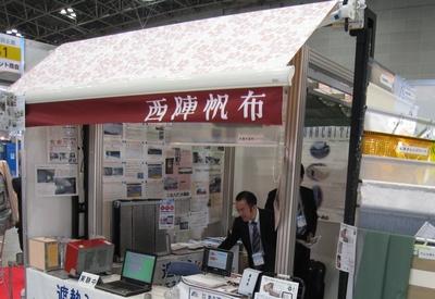 kankyo_news7.jpg