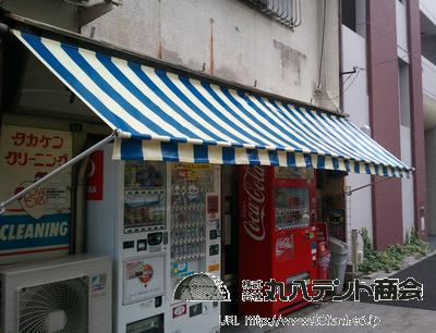 店舗用巻上げテント