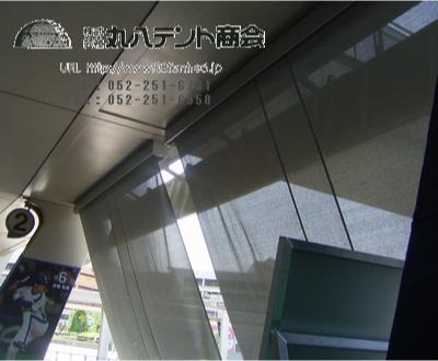 電動スクリーンテント