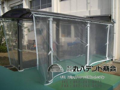 雨除けカーテンテント