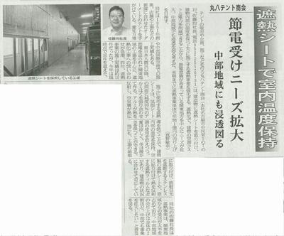 news_cyuke_1.jpg