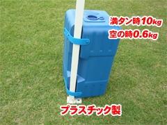 water_2.jpg