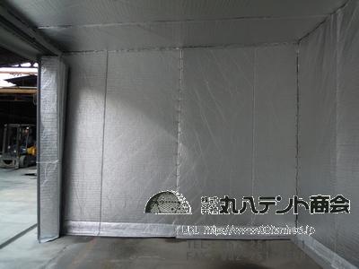 コンクリート用断熱養生テント