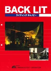 08_backlit.jpg
