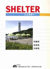 08_shelter.jpg