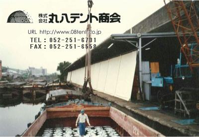 防風テント