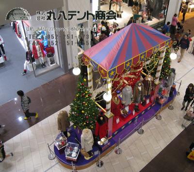 クリスマス装飾テント