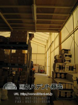 テント倉庫ロフト
