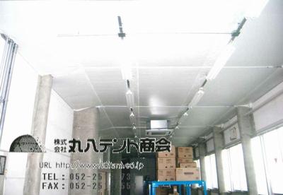 天井テント