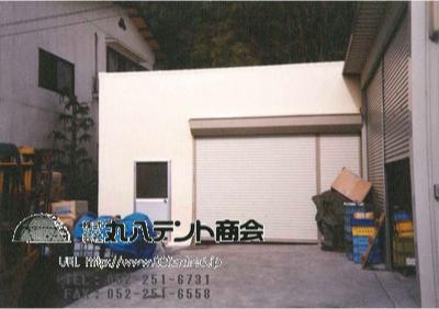 東京テント倉庫