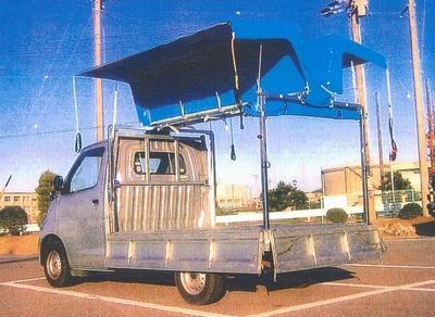 トラック用ウイング式幌