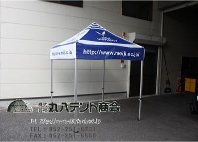 フルカラーインクジェット印刷テント