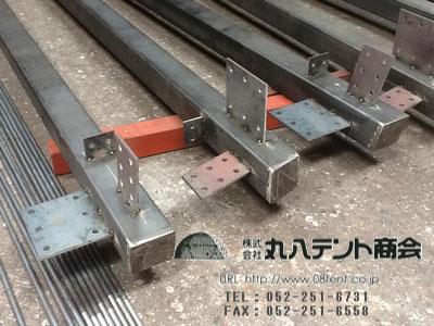 フレーム鉄骨