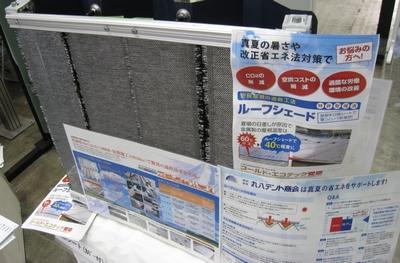 kankyo_news6.jpg
