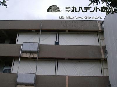 日よけスクリーンテント.jpg