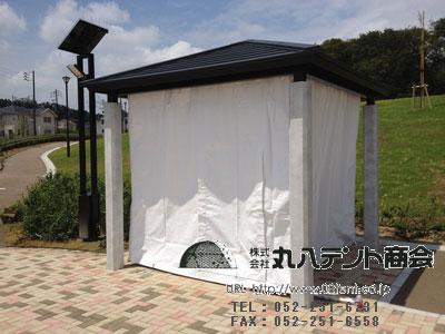 休憩所テント
