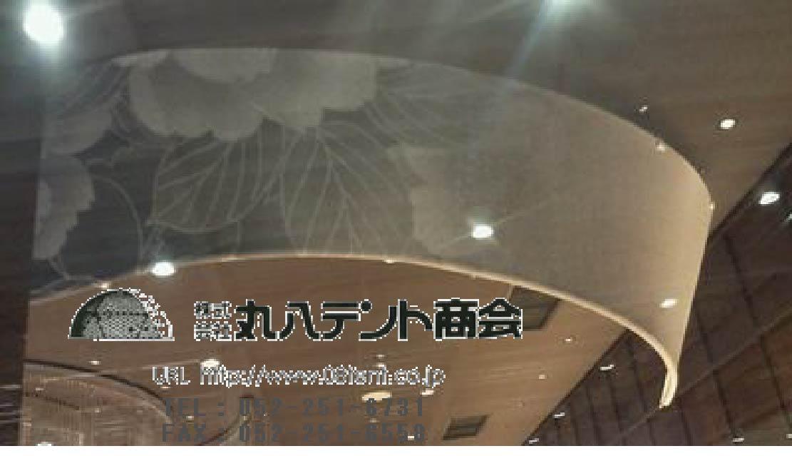 関西国際空港_1