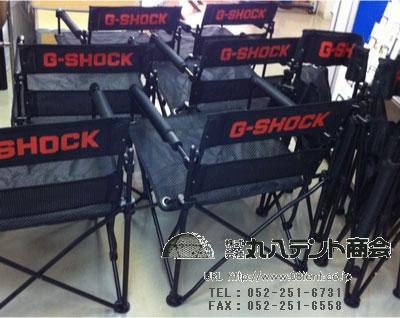 G-SHOCK_1.jpg